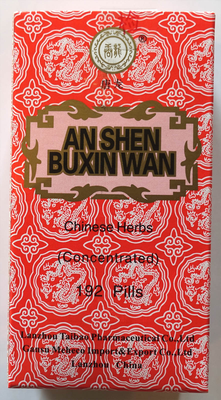 An Shen Bu Xin wan, Calm Spirit & Nourish Heart Pill