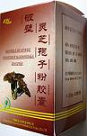 4 X Wild Spore powder of Ganoderma Lucidum