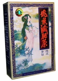 Fei Yan Diet Tea,(40 bags) Version 6, Shizhen Brand