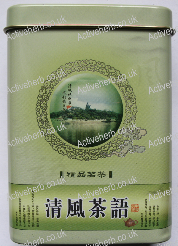 Green Tea, original Loose Tea