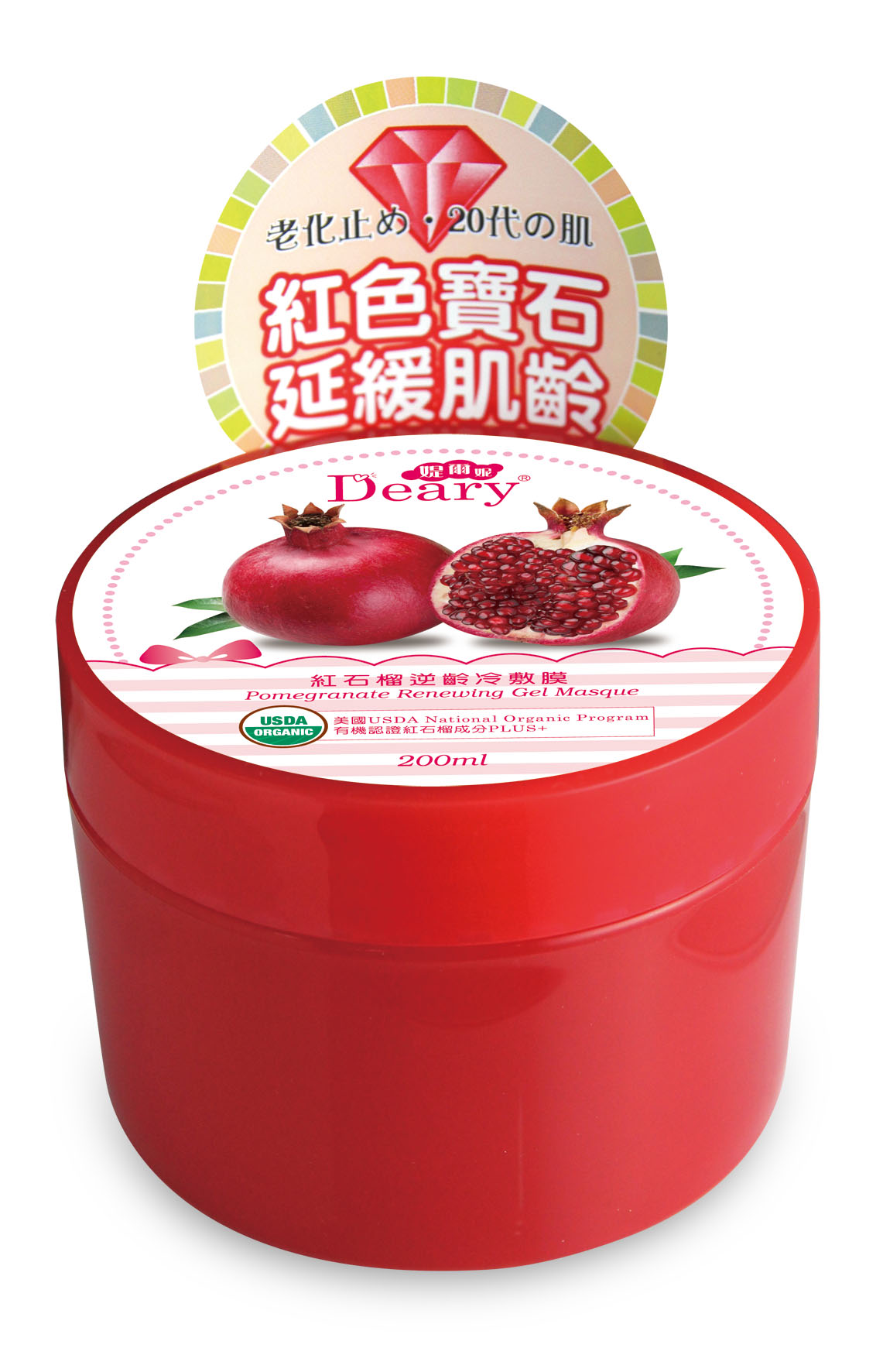Pomegranate Renewing Gel Masque 200ml Extra Large