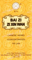 Bai Zi Zi Xin Wan Concentrated Pills