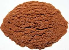 Hong Jing Tian, Rhodiola rosea , powder 500 Grams
