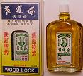 Woodlock oil (Hunag Dao Yi)50ml, Genuine Herbal Oil