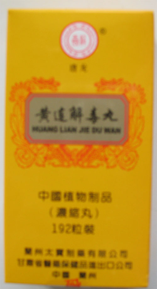 Huang Lian Jie Du Wan Concentrated Pills,