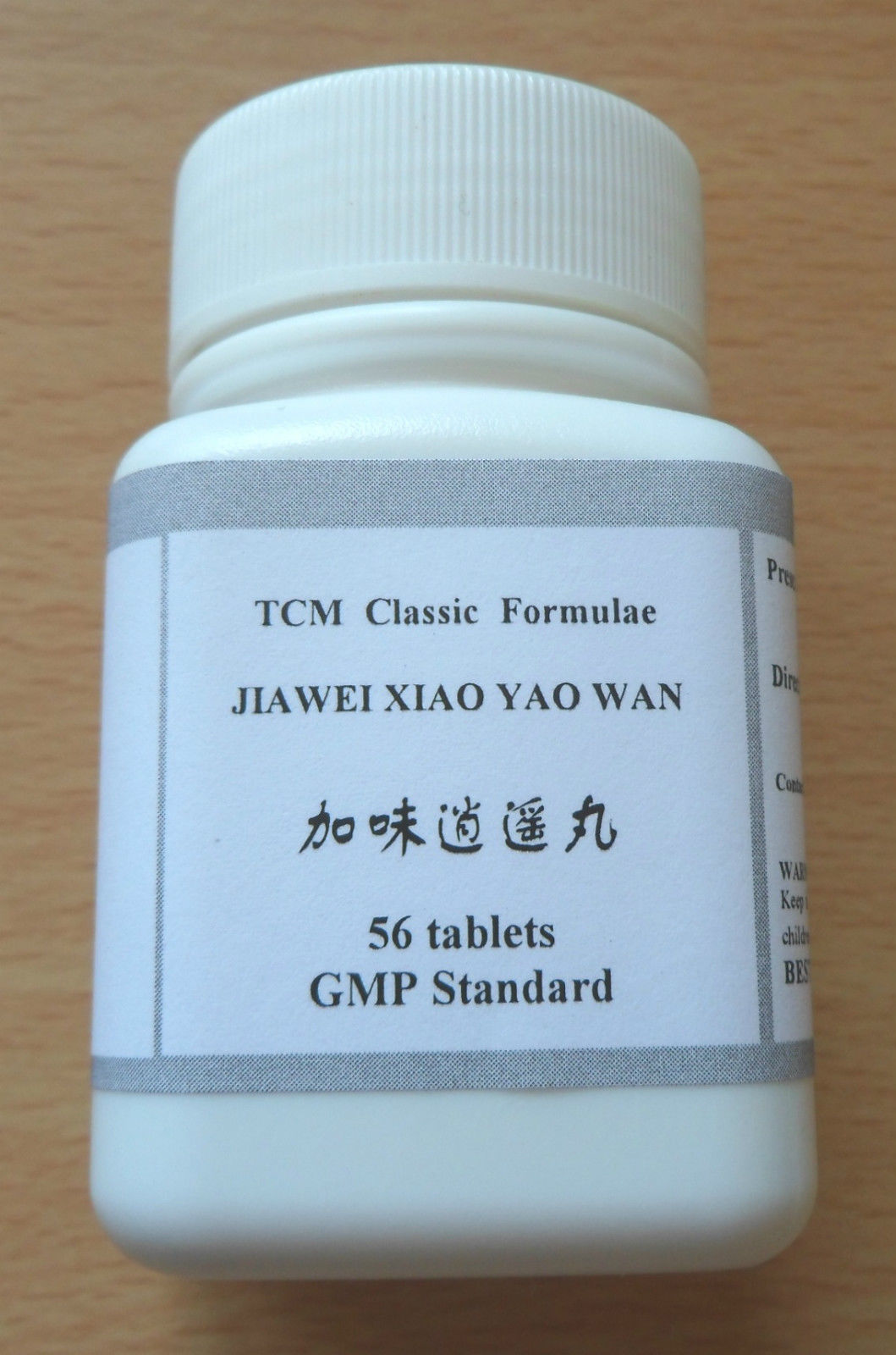 4 x Jia Wei Xiao Yao Wan Tablets, High Strength1:6