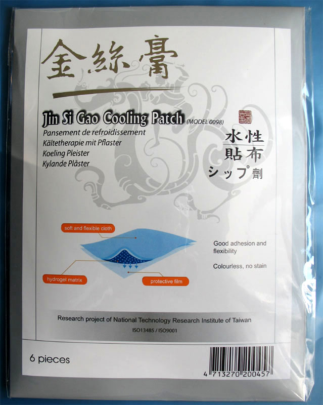 Jin Si Gao Cooling Patch Plaster( 6 pcs / Pack)