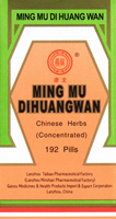 Ming Mu Di Huang Wan, concentrated pills