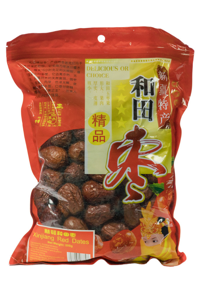 Hong Zao , Chinese Red Date, 500 Grams