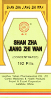 Shan Zha Jiang Zhi Wan Concentrated Pills