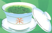 Exquisite Green Tea, original Loose Tea
