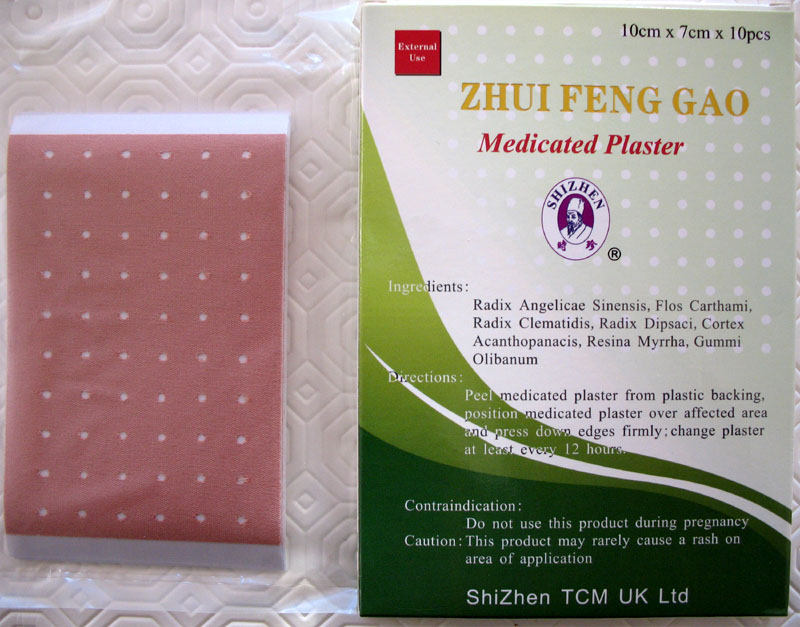 Zhui Feng Gao Medicated Herbal Patches, 1 pk 10 platers